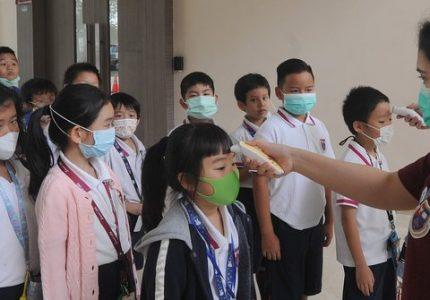 screening_sekolah