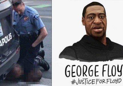 justice_for_george_floyd